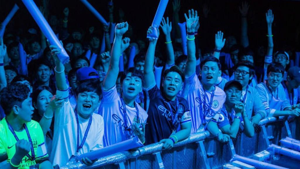 시티의 공식 한국 팬 이벤트