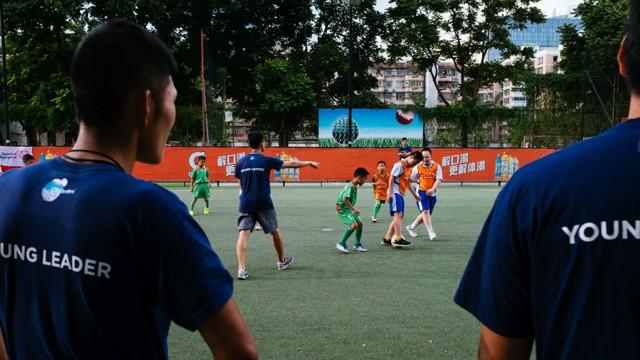 CITYZENS GIVING: Unified Schools, Guangzhou.