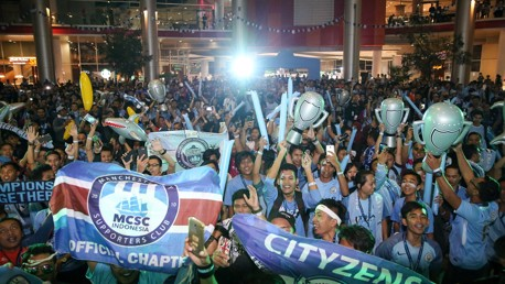 MAKE SOME NOISE! 'We are City!'