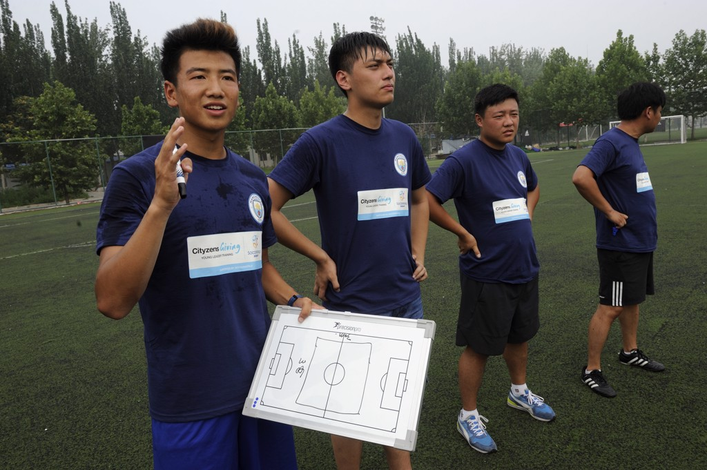 Young Leader training launches in Beijing