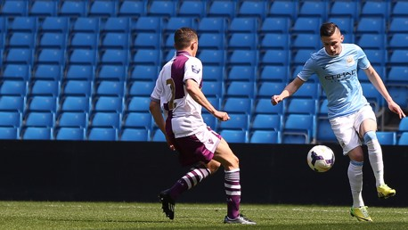 City EDS v Aston Villa: Match highlights