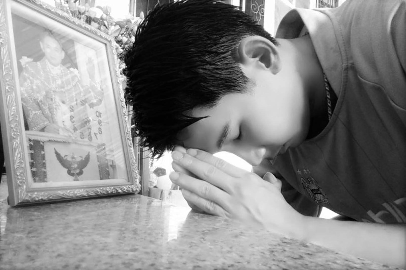 Suphawit Thong-ngam