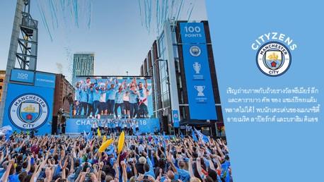 """แชมป์ร้อยแต้ม """"เซ็นทูเรี่ยนส์"""" แมนเชสเตอร์ ซิตี้ แชมป์พรีเมียร์ ลีก และคาราบาว คัพ จะมาเยือนเมืองไทย"""