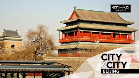 CITY2CITY: Shining the spotlight on two Blues living in Beijing.