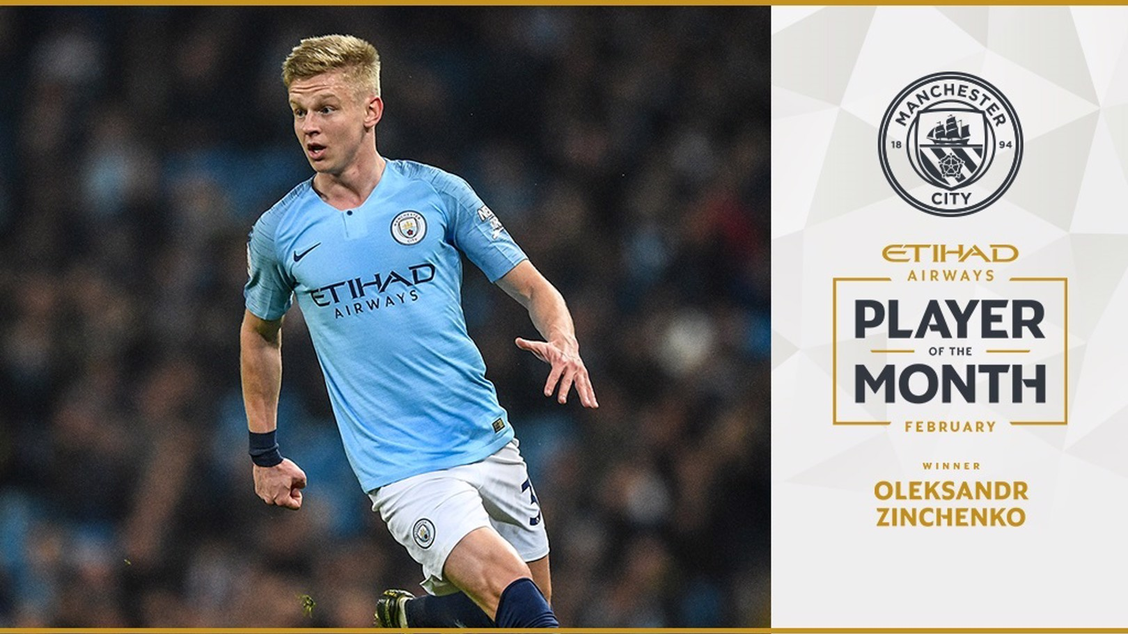 Zinchenko voted Feb Etihad Player of the Month