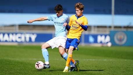 Under-18s bow out of FA Youth Cup in agonising fashion