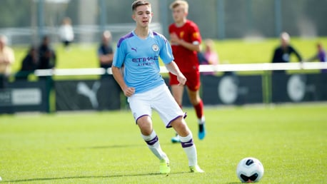 ON THE MARK: James McAtee doubled City's advantage against Liverpool Under 18s