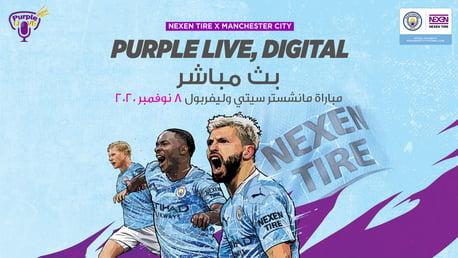 """شركة Nexen Tire تطلق حملة """"Purple Live, Digital"""" لإشراك المشجعين عبر البث المباشر"""