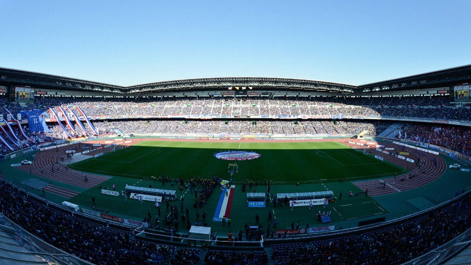 TOUR 2019: City will visit the Nissan Stadium in Yokohama, Japan during this summer's tour of Asia