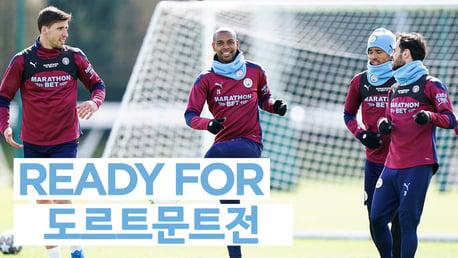 훈련 영상 | 챔피언스리그 8강 도르트문트전 준비!