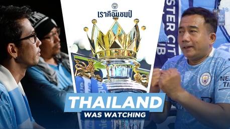 Thailand Was Watching | แชมป์พรีเมียร์ลีก 2020/21