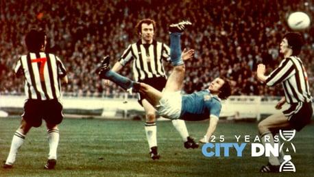 City DNA #72: Dennis Tueart's Wembley wonder goal...