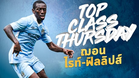 Top Class Thursday: ฌอน ไรท์-ฟิลลิปส์